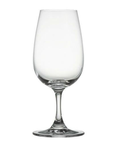 Wine Tasting Glass 21cl